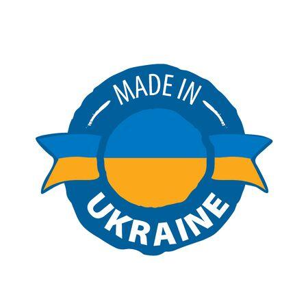 Ukraine flag, vector illustration on a white background
