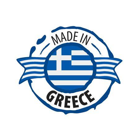 Griechenland-Flagge, Vektorillustration auf einem weißen Hintergrund.