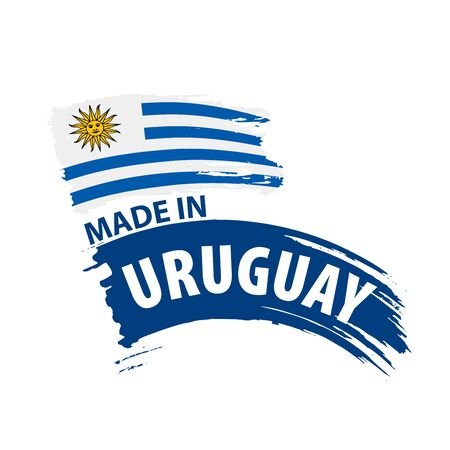 Uruguay flag, vector illustration on a white background.
