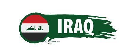Iraqi national flag, vector illustration on a white background Vektorové ilustrace