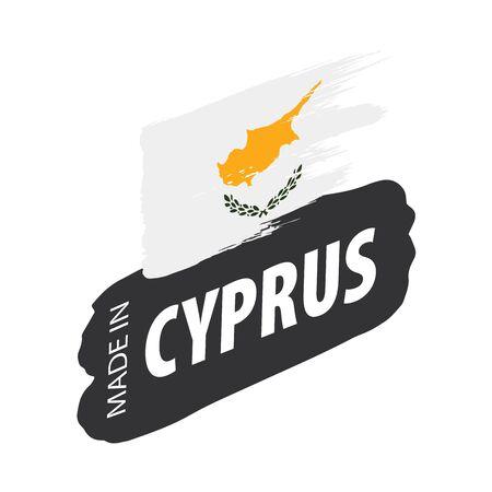 Cyprus flag, vector illustration on a white background Иллюстрация