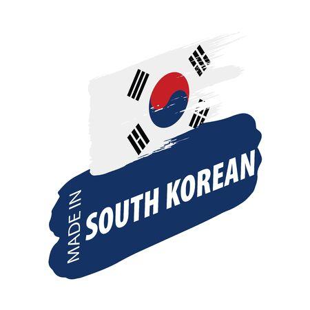 South Korean flag, vector illustration on a white background 일러스트