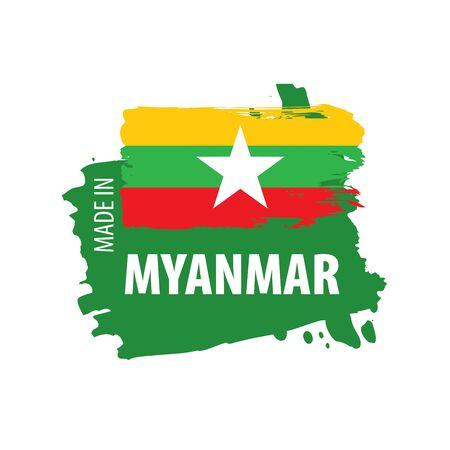 Myanmar flag, vector illustration on a white background