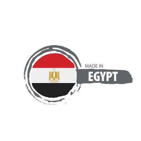Egypt national flag, vector illustration on a white background 版權商用圖片