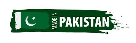 Pakistan flag, vector illustration on a white background Ilustração