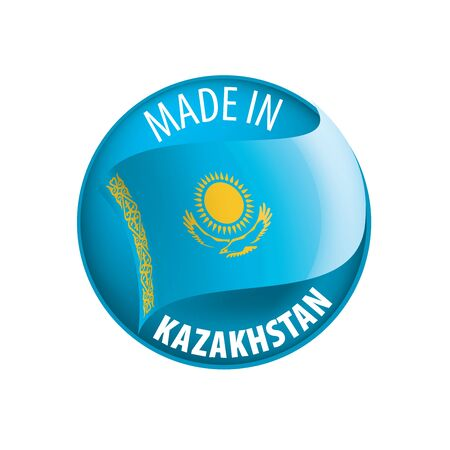 Kazakhstan national flag, vector illustration on a white background