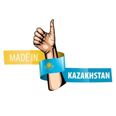 Kazakhstan flag, vector illustration on a white background