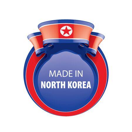 North Korea flag, vector illustration on a white background Vecteurs