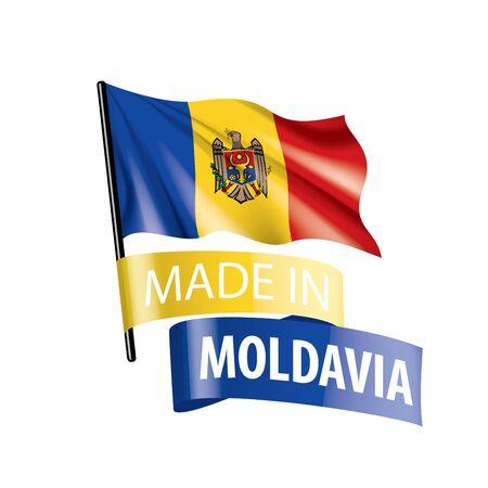 Moldova flag, vector illustration on a white background