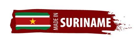 Suriname flag, vector illustration on a white background Иллюстрация
