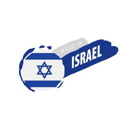 Israel flag, vector illustration on a white background