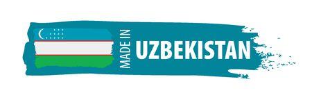 Uzbekistan national flag, vector illustration on a white background