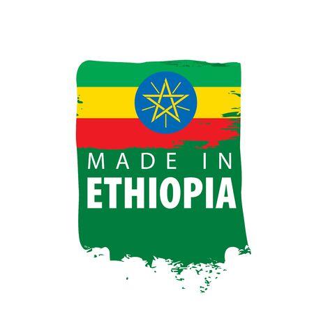 Ethiopia flag, vector illustration on a white background
