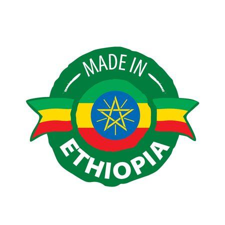 Bandiera dell'Etiopia, illustrazione vettoriale su sfondo bianco