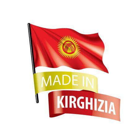 kirghizia flag, vector illustration on a white background