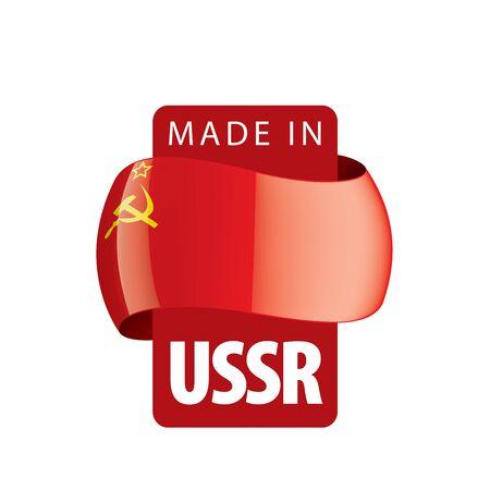Czerwona flaga ZSRR. Ilustracja wektorowa na białym tle