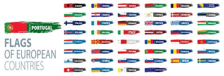 Set of flags of Europe. Vector illustration Illustration