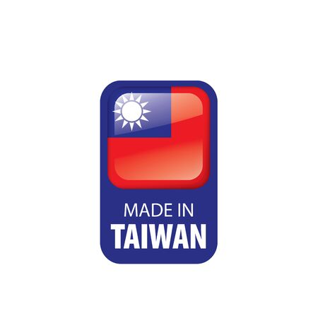 Taiwan flag, vector illustration on a white background Ilustrace