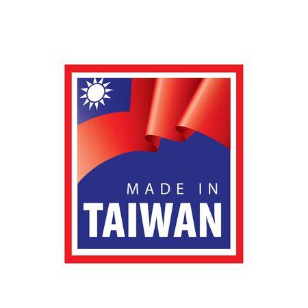 Taiwan flag, vector illustration on a white background Ilustração