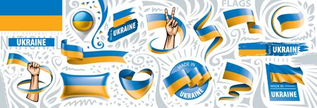 Vector set of the national flag of Ukraine in various creative designs Vectores