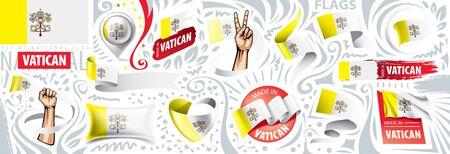 Vector set of Vatican in various creative designs Illustration