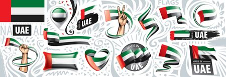 Vector set of the national flag of United Arab Emirates