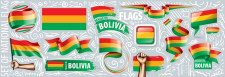 Vector set of the national flag of Bolivia in various creative designs