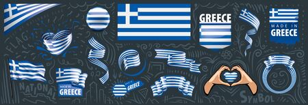 Vector set of the national flag of Greece in various creative designs