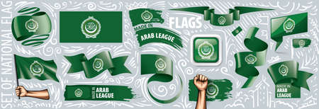 Vector set of the national flag of Arab League in various creative designs. 免版税图像 - 151142902
