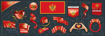 Vector set of the national flag of Montenegro in various creative designs