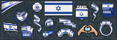 Vector set of the national flag of Israel in various creative designs Illusztráció