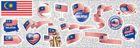 Vector set of the national flag of Malaysia in various creative designs Vetores