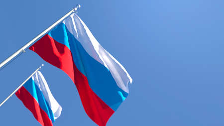 3D rendering of the national flag of Russia waving in the wind