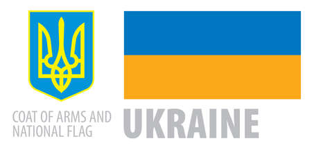 Vector set of the coat of arms and national flag of Ukraine 向量圖像