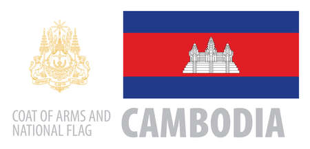 Vector set of the coat of arms and national flag of Cambodia