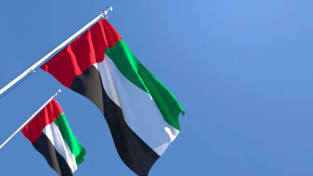 3D rendering of the national flag of UAE waving in the wind