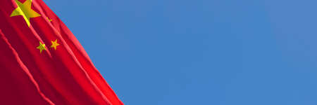 3D rendering of the national flag of China waving in the wind 版權商用圖片
