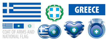 Vector set of the coat of arms and national flag of Greece Иллюстрация