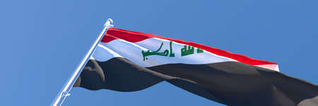 3D rendering of the national flag of Iraq waving in the wind