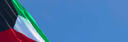 3D rendering of the national flag of Kuwait waving in the wind Stock Photo