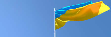 3D rendering of the national flag of Ukraine waving in the wind Stock Photo