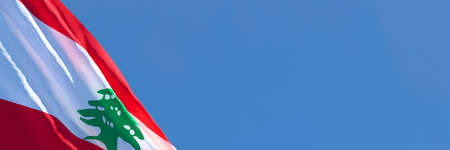 3D rendering of the national flag of Lebanon waving in the wind
