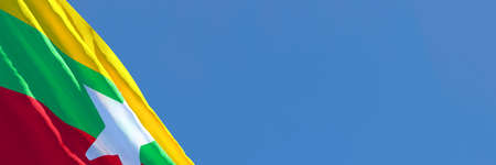 3D rendering of the national flag of Myanmar waving in the wind Stock Photo