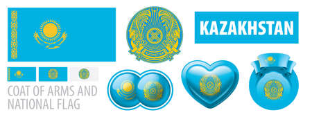 Vector set of the coat of arms and national flag of Kazakhstan