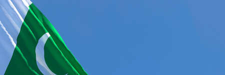 3D rendering of the national flag of Pakistan waving in the wind
