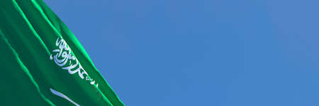 3D rendering of the national flag of Saudi Arabia waving in the wind Stock Photo
