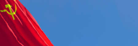3D rendering of the national flag of USSR waving in the wind Stock Photo