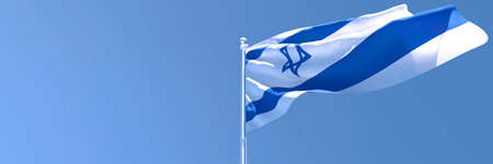 3D rendering of the national flag of Israel waving in the wind Banco de Imagens