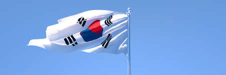 3D rendering of the national flag of South Korea waving in the wind Stock Photo