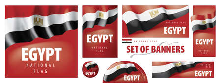 Vector set of banners with the national flag of the Egypt 向量圖像